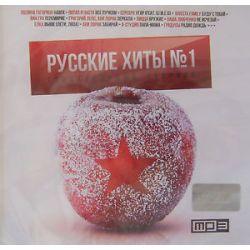 CD mp3 russisch HIT № 1 РУССКИЕ ХИТЫ Пицца ВИА ГРА Натали Нюша Максим Градусы DJ
