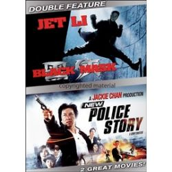 Black Mask / New Police Story (Double Feature) (DVD)