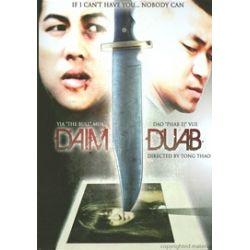 Daim Duab (DVD 2010)