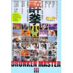 Drunken Master III (DVD 1994)