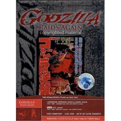 Godzilla Raids Again (DVD 1955)