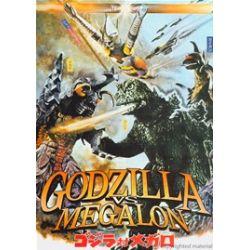 Godzilla Vs. Megalon (DVD 1973)