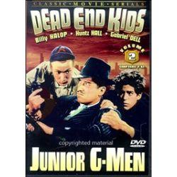Junior G-Men: Volume 2 (Alpha) (DVD 1940)