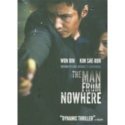Man From Nowhere, The (DVD 2010)