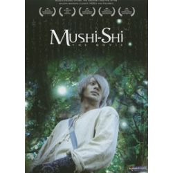 Mushi-Shi:The Movie (DVD 2007)