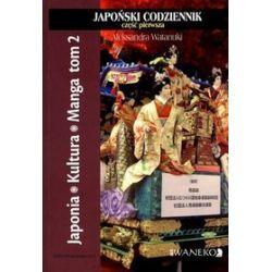 Japoński codziennik - część 1 - Aleksandra Watanuki
