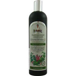 Szampon syberyjski tradycyjny nr 2 na brzozowym propolisie