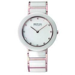 Bering Time Damen-Armbanduhr XS Analog Quarz verschiedene Materialien 11435-766