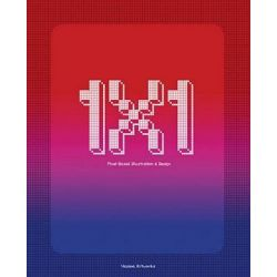 1x1 Pixel Based Illustration, Pixel-Based Illustration and Design by Sebastian Mendez, 9780972563628.
