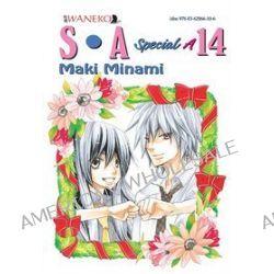 SA Special A 14 - Maki Minami