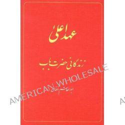 The Babi Dispensation, The Life of the Bab by Afnan Abu'l-Qasim, 9781851682553.