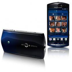 Nowy Sony Ericsson XPERIA Play,2 kolory