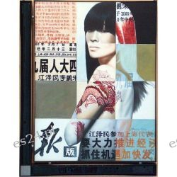 nowoczesny obraz, pop art, kolaż, kobieta, IG 3920