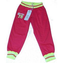 Spodnie dresowe ze ściągaczami 110/116(6)amarant Odzież