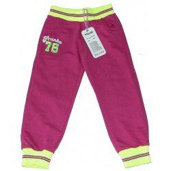 Spodnie dresowe ze ściągaczami 110/116(6)burgund Odzież