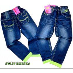 KSIEŻYC Spodnie jeansowe DLA NIEJ 110/116(6) Tornistry i plecaki