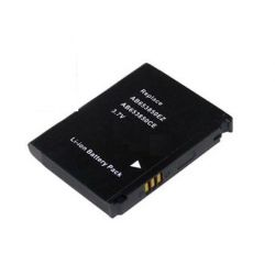 AKUMULATOR Samsung i900 Omnia II GT-i8000 2200mAh Samsung