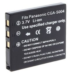 AKUMULATOR DO PANASONIC CGA-S004 3010 MAH