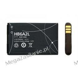 AKUMULATOR Huawei C7300 C7260 HB6A2L Esia C2822 TD30 2000mAh Urządzenia