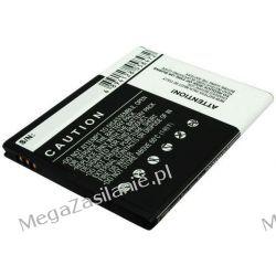 BATERIA Samsung SGH-W999 EB445163VU GT-S7530L 2200mAh Samsung
