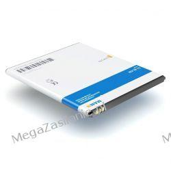 BATERIA AKUMULATOR  do Lenovo S920 BL208 3000mAh Telefony i Akcesoria