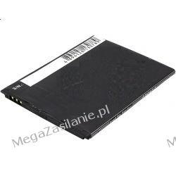 BATERIA DO myPhone Q-smart Premium  BM-09 3000mAh  Czytniki i skanery kodów
