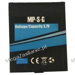 AKUMULATOR DO myPhone 6670 City  MP-S-G 1500mAh  Akcesoria
