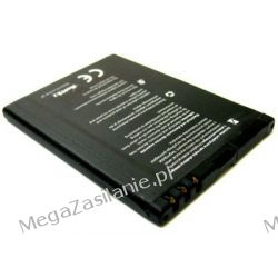 AKUMULATOR myPhone 1075 Halo 2 BS-02 BS-01 1600mAh