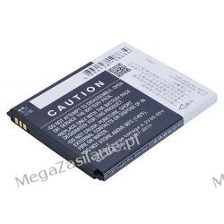 AKUMULATOR myPhone S-Line  S.LINE IQ-4410 2600mAh  Pozostałe