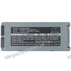Mindray BeneHeart D3 / 022-000034-00 5200mAh 76.96Wh Li-Ion 14.8V (Cameron Sino) Akcesoria