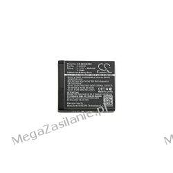 AKUMULATOR MYPHONE SJCAM SJ4000 / SJ4000B BR-01 Akcesoria GSM
