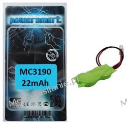 AKUMULATOR DO SYMBOL BIOS MC3100 MC3190 PPT8800 PPT8846 Materiały i akcesoria