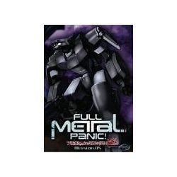 Full Metal Panic! Mission, Vol. 5