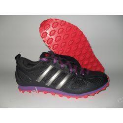 Sportowe Damskie Buty Do Biegania Adidas Kanadia Xc Tr W G97357 roz.40