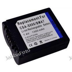 Akumulator Panasonic CGA-S006 CGA-S006E