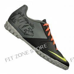 Nike FC247 Bomba II