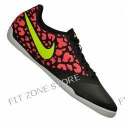 Nike FC247 Elastico Pro II