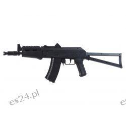 Wiatrówka Crosman Comrade AK 4,5 mm (CCA4B1)