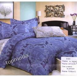 Model - POŚCIEL bawełna Mengtianzi DUŻA (200x220) niebieska B-529