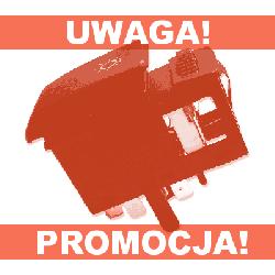 WŁĄCZNIK ŚWIATEŁ VW GOLF II JETTA II #Promocja!#