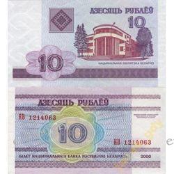 Białoruś 10 RUBLI 2000 rok