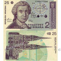 Chorwacja 25 DINAR 1991 rok do 1923