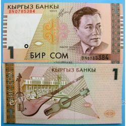 Kirgistan 1 SOM 1999 rok