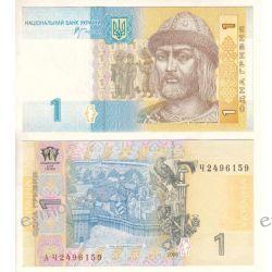 Ukraina 1 HRYWNA 2011 rok
