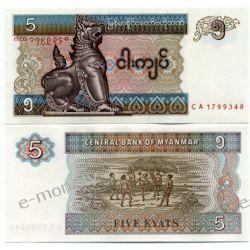 Myanmar 5 KYATS