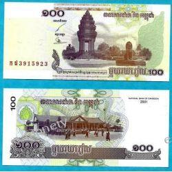 Kambodża 100 RIELS 2001 rok