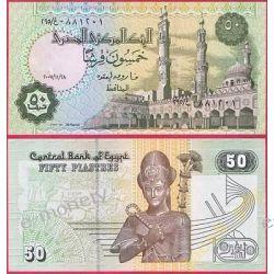 Egipt 50 PIASTRES