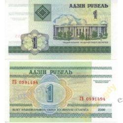 Białoruś 1 RUBEL 2000 rok