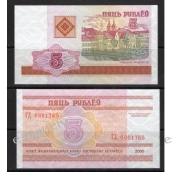 Białoruś 5 RUBLI 2000 rok