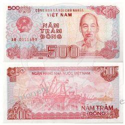 Wietnam 500 DONG 1988